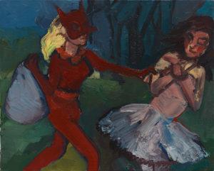Michael Ajerman, Possessions. 2017