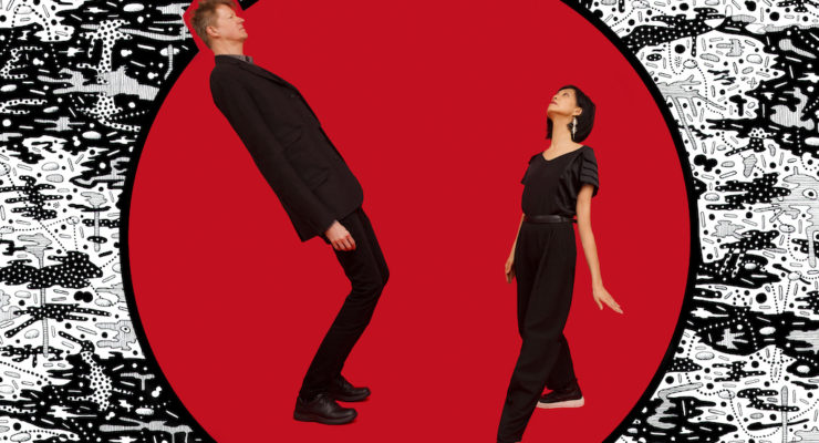 Nels Cline & Yuka Honda are Cup. Their new record, Spinning Creatures, is reviewed at Riot Material Magazine.